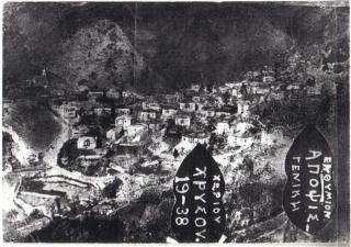 Η Χρύσω το 1938